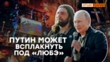 Новый имидж Путина – не мачо, а «отец нации» (видео)