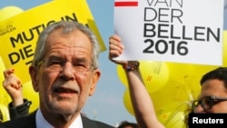Alexander Van der Bellen, an independent, campaigned on a pro-EU platform and was backed by the Green Party.