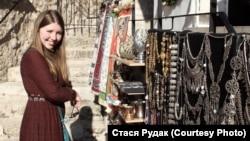 Стася Рудак уБосьніі іГерцагавіне