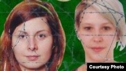 Çeket e rrëmbyera në Pakistan, Hana Humpalova (majtas) dhe Antonie Chrastecka