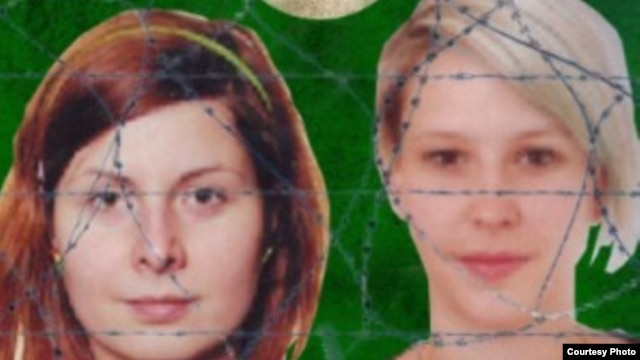 Hana Humpalova (left) and Antonie Chrastecka in a composite image taken from a website set up to support their plight
