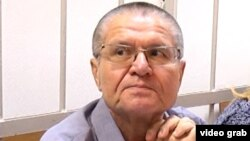 Aleksei Uliukaiev.