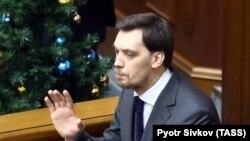 Колишній прем'єр-міністр України Олексій Гончарук.