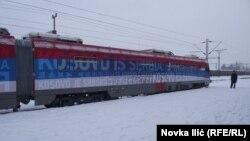 Սերբիա - Սերբիայի դրոշի գույներով ներկված և «Կոսովոն Սերբիա է» մակագրությամբ գնացքը, որին թույլ չտվեցին հատել Կոսովոյի սահմանը, 19-ը հունվարի, 2017թ․