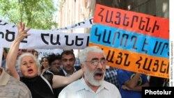 Акция протеста против открытия в Армении иноязычных школ, Ереван 9 июня 2010 г.