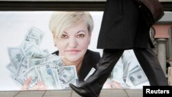 Плакат із зображенням голови НБУ Валерії Гонтаревої