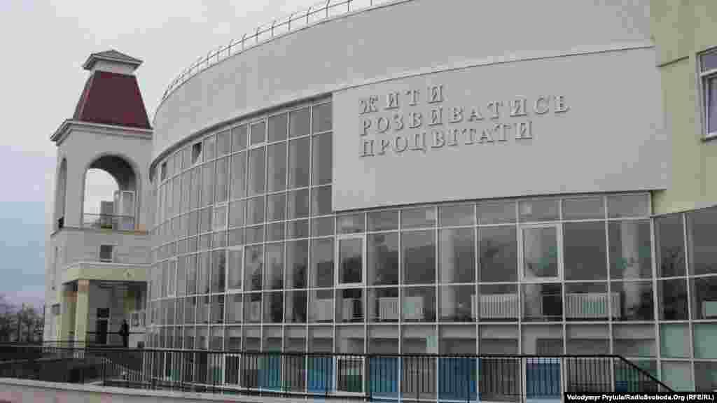 Навчально-виховний комплекс «Українська школа-гімназія» у Сімферополі