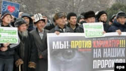 Участники митинга против карикатур на пророка Мухаммеда. Бишкек, 20 января 2015 года.