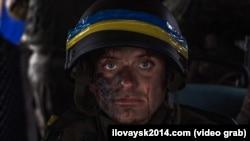 Кадр з фільму «Іловайськ 2014. Батальйон «Донбас»