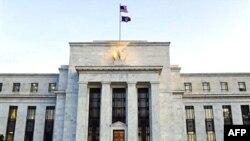 Решение Федеральной резервной системы уронило доллар