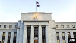 Вашингтон. Федералдык банктын имараты