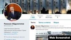 Абдулатипов остался Главой Дагестана в Твиттере