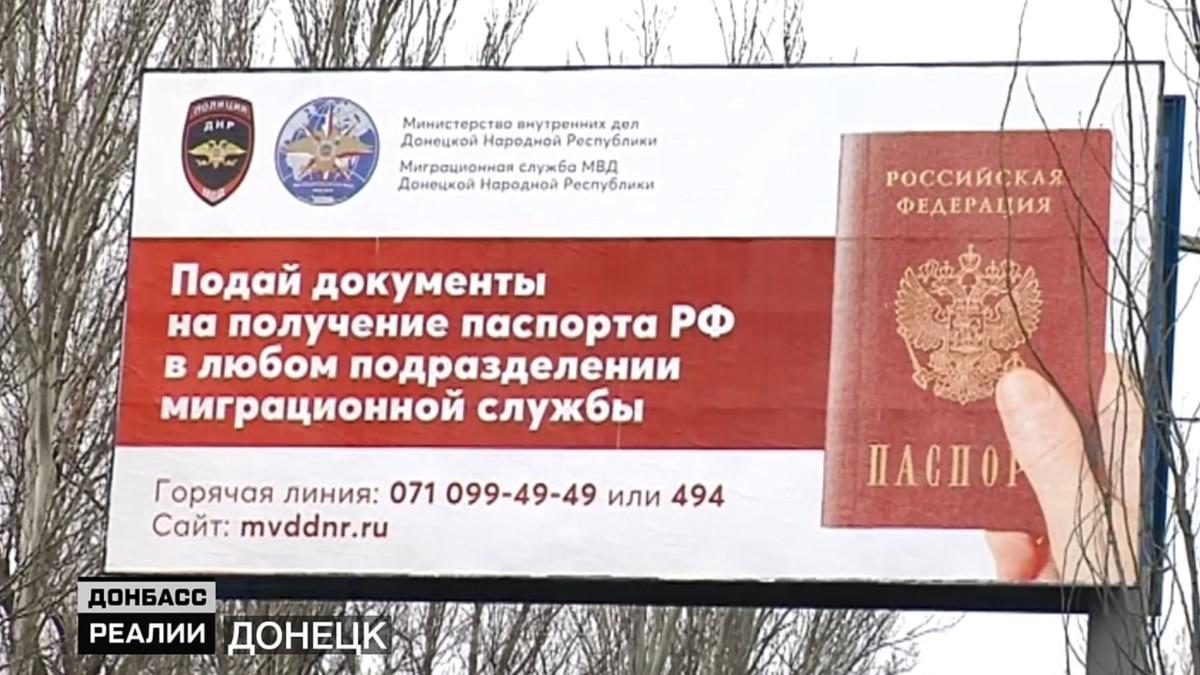 «Министр ДНР» в 2015 году издал в Украине научную статью
