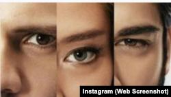 Скриншот поста в Instagram о том, что узбекский телеканал прекращает показ сериала «Черная любовь» (или «Бесконечная любовь»).