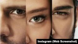 Фрагмент рекламы сериала «Черная любовь» (Kara Sevda).