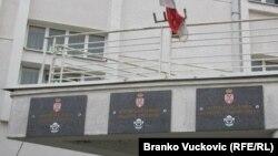 Zgrada Opštine Preševo