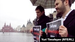 State Duma Deputies Dmitry Gudkov (left) and Ilya Ponomaryov demonstrate in Moscow's Red Square to support Oleg Shein.