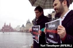Дмитрий Гудков и Илья Пономарев на пикете в поддержку своего коллеги Олега Шеина, который боролся за пост мэра Астрахани, апрель 2012 года
