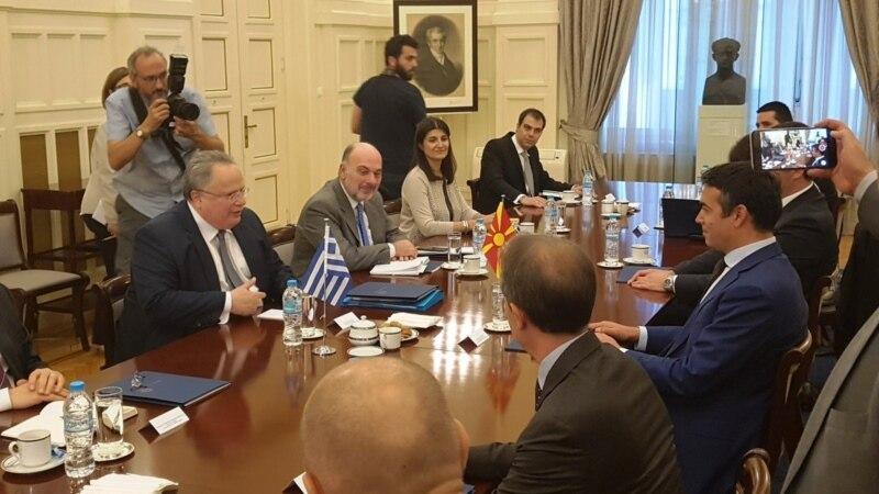 Кацикис  Независни Грци ќе учествуваат на собирите во Солун