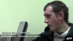 Ilya Pyanzin, imagine de la Canalul Unu