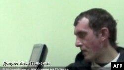 """Ресейдің """"Бірінші арна"""" телекомпаниясынан көрсетілген Илья Пьянзиннің бейнесі. Телесюжеттен үзінді."""