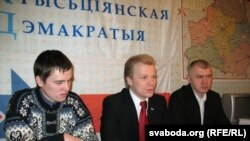Віталь Рымашэўскі на прэс-канфэрэнцыі