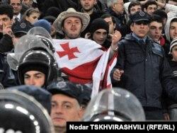 Gürcü azarkeşlər