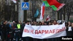 """Акция протеста против """"налога на тунеядство"""" в Минске"""