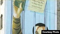همزمان با اعدام اسلامبولی، ايران نام خيابان وزرا در تهران ر به ياد او، نام گذاری کرد. تصوير بزرگی از وی هم در اين خيابان بر ديوار نقاشی شده است.