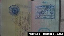 Паспорт Эстебана Торреса