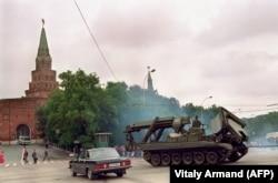 21 августа 1991 года – советская бронетехника покидает Кремль