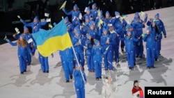 Украинская сборная во время церемонии открытия Олимпийских игр, 9 февраля 2018 года