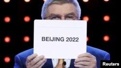 Президент МОК Томас Бах объявляет место проведения игр 2022 года