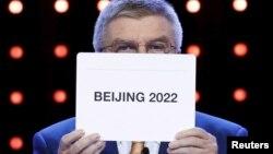Халықаралық Олимпиада комитетінің президенті Томас Бах. Мұрағат