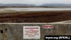 Здесь было водохранилище. Бахчисарай в условиях засухи (фотогалерея)