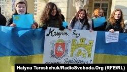 Акція на підтримку Криму у Львові, 26 лютого 2014 року