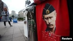 Ілюстраційне фото. Футболка із зображенням Володимира Путіна в Белграді, Сербія, квітень 2017 року