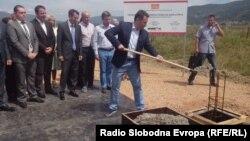 Илустрација: Почеток на изградбата на индустриска зона во Струга.