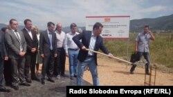 Почеток на изградбата на индустриска зона во Струга, август, 2014.