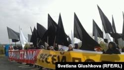 """Митинг активистов движения """"Антигептил"""" в Астане. 19 октября 2013 года."""