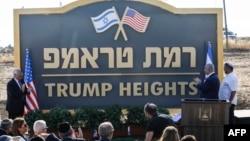 Премьер-министр Израиля Биньямин Нетаньяху (второй справа) и посол США в Израиле Дэвид Фридман (слева) на открытии памятного знака с названием будущего поселения «Трамповы Высоты» на оккупированных Израилем Голанских высотах. 16 июня 2019 года.