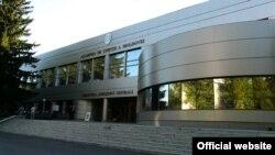 Academia de Științe la Chișinău