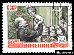 Поштова радянська марка приблизно 1960 року із зображенням Володимира Леніна з дітьми біля новорічної ялинки, приурочена 90-річчю від дня народження керівника російських більшовиків