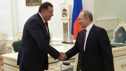Milorad Dodik sa Putinom u Moskvi 2016.
