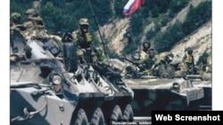 Фото з сайту: www.freebeacon.com