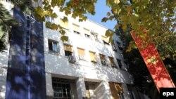 Zastava NATO-a i Crne Gore na zgradi Skupštine Crne Gore, Podgorica