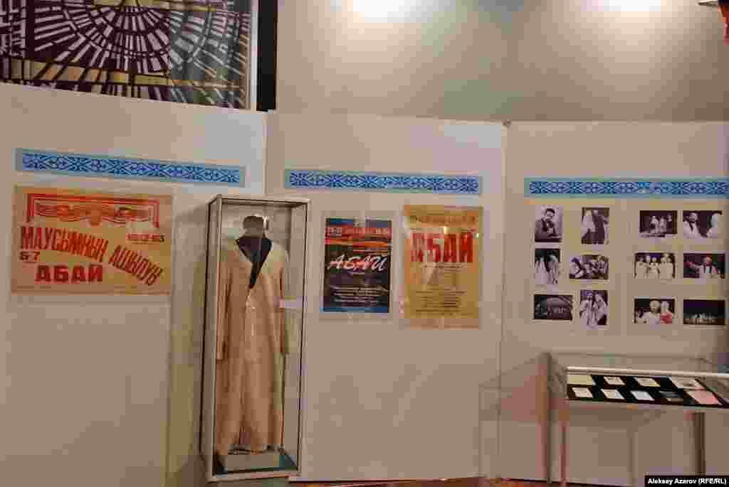 Экспонаты, связанные с театром: фотографии артистов, игравших в спектаклях об Абае, афиши спектаклей.