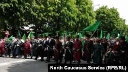 Черкесы в Грузии поминают жертв Русско-Кавказской войны