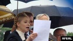 Юлия Тимошенко митингта чыгыш ясый