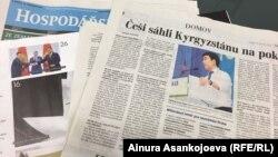 Статьи о Liglass Trading CZ в чешских газетах.